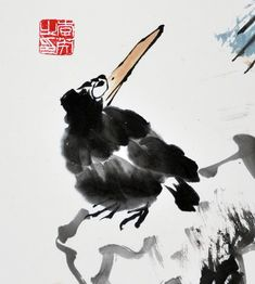 Buy online, view images and see past prices for AFTER LI KUCHAN BIRD ON A ROCK. Invaluable is the world's largest marketplace for art, antiques, and collectibles. Japanese Painting, Art Auction, Chinese Art, View Image, Bird, Rock, Birds, Skirt, Locks