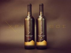 CHRISOLITHOS WINE FOR MUSES ESTATE - Packaging Chrisolithos