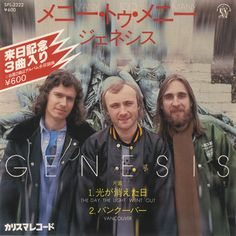 """For Sale - Genesis Many Too Many Japan Promo  7"""" vinyl single (7 inch record) - See this and 250,000 other rare & vintage vinyl records, singles, LPs & CDs at http://eil.com"""