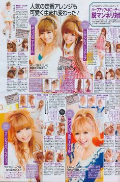 Easy Peasy Popteen Breezy Updos japanese asian dyed blonde brown teased hair