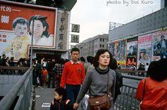 【新提醒】30年前的水果攤前有正妹!北中南全台各地老照片大集合:這正妹是誰的阿嬤快來認!(43P) - 夯話題 - 卡提諾論壇 - 老照片,Doi Kuro,正妹