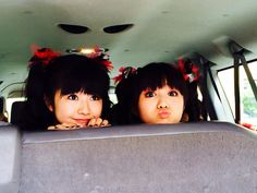 now-im-sane: BABYMETAL | Facebook Happy Saturday!! #nyc #BABYMETAL