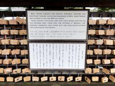Wünsche und Gebete am Meiji Jingu Shrine, Tokyo