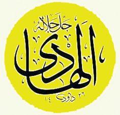 DesertRose,;,Allah,;,calligraphy art,;,
