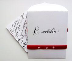 #monkeyART #calligraphy #wedding  Чимало способів є, щоб зізнатися в коханні - поглядом, поцілунками, обіймами, вчинками, словами усно... або ж ... словами КАЛІГРАФІЧНО!