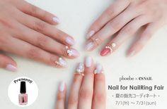 【Nail for NailRing Fair- 夏の指先コーディネート -】|phoebe 「フィービィー」 オフィシャルブログ