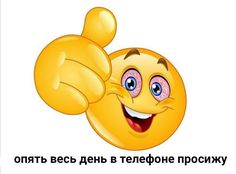 Funny School Memes, School Humor, Stupid Funny Memes, Stupid Pictures, Funny Pictures, Undertale Cosplay, Hello Memes, Russian Humor, Happy Memes