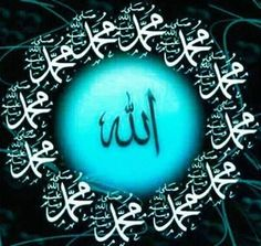 Islamic Images, Islamic Art, Surrender To God, Allah God, Good Morning Gif, Muhammad, Christmas Bulbs, Holy Quran, Alhamdulillah