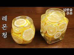 Lemon Syrup, Korean Dishes, Liquor, Mason Jars, Homemade, Baking, Housewife, Healthy, Cook