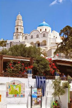 Pyrgos Village Square - Santorini, Greece