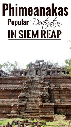 Angkor Wat is probably one of the most visited places in the whole of Asia. It's becoming more popular as years go by especially after it has been Tomb Raider Movie, Cheap Holiday, Siem Reap, Angkor Wat, Most Visited, Asia Travel, Archaeology, Travel Ideas, Travel Destinations