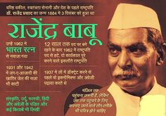 Humble #salute to first #indianpresidant
