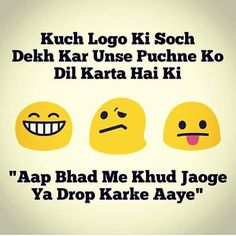 Funny quotes Funny jokes in hindi Funny School Jokes, Some Funny Jokes, Crazy Funny Memes, Funny Facts, Hilarious, Funny Stuff, Lame Jokes, Funny Humor, Funny Things