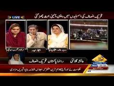 Bay Laag Imran Khan Ki MQM Par Kadi Tanqeed Capital News