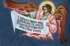 Help us illustrate the entire Bible; pledge as low $1/month today!      Holy Angels galleries:  1  2 3  4  5  6  7  8  9  10 ...
