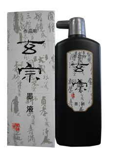 "#Calligraphy Ink : 2 Liters "" Gensou Bokueki "" http://www.japanstuff.biz/ CLICK THE FOLLOWING LINK TO BUY IT http://www.delcampe.net/page/item/id,0361217316,language,E.html"