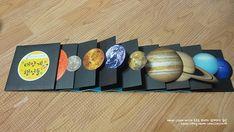 오렌지과학동화'지구안녕' 읽고 태양계 만들기 : 네이버 블로그