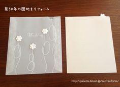 結婚式の招待状! http://palette.blush.jp/self-reform/2013/07/post-39.html