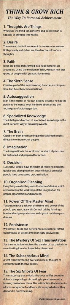 Think And Grow Rich The Way To Personal Achievement thoughts success rich business infographic self improvement wealth entrepreneur entrepreneur tips tips for entrepreneur