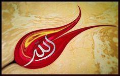 Ebrû / Lafzatullah ve Lâle Whirling Dervish, Allah Calligraphy, Best Islamic Quotes, Iron Furniture, Marble Art, Islamic Art, Tribal Tattoos, Paper Marbling, Beauty 101