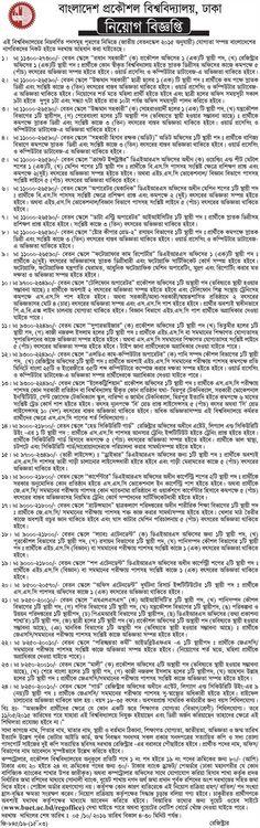 Bangladesh Engineering University Job Circular