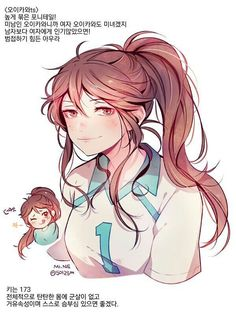 Oc Manga, Anime Oc, Fanarts Anime, Manga Girl, Anime Manga, Anime Guys, Haikyuu Genderbend, Manga Haikyuu, Haikyuu Funny