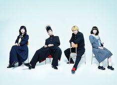 Komatsu Nana, Takeru Sato, Kubota, Anime Outfits, Kara, Old School, Harem Pants, Japanese, Actresses