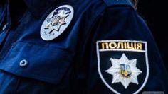 У Нацполіції створено поліцейську академію