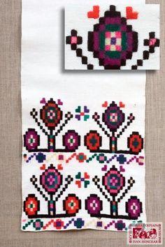 З фондів Музею Івана Гончара. http://honchar.org.ua/halereya/rushnyky/
