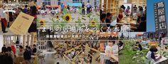 本を売るだけでなく、まちの居場所をつくる本屋。函館蔦屋書店が実践するコミュニティデザイン