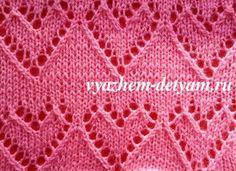 Сердечки - ажурный узор для детской кофточки или детского платья. Рапорт - 13 петель и 16 рядов, которые повторяются в нужном количестве.