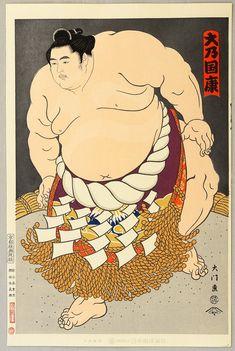 木下大門 Hiroshige - Kinoshita Daimon: Grand Champion Onokuni - Sumo - Artelino