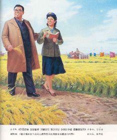 Propaganda Kuzey Kore resmi. Uzak Doğu. propagandanın tarihi