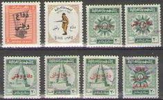 طوابع عراقية قديمة - Google Search