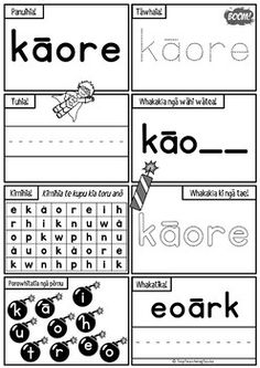 Te Reo Māori Sight Word Activity Sheets with Days of Week & Numbers to Ten Sight Word Bingo, Sight Word Flashcards, Sight Words List, Daily 5 Activities, Sight Word Activities, Writing Activities, Maori Words, Writing Programs, Reading Fluency
