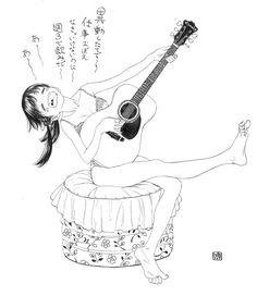 Gitar :3
