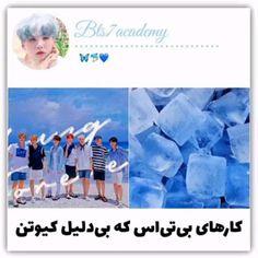 All Funny Videos, Funny Minion Videos, Feel Good Videos, Cute Funny Baby Videos, Bts Aegyo, Bts Jimin, Bts Eyes, Korean Drama Songs, Bts Army Logo