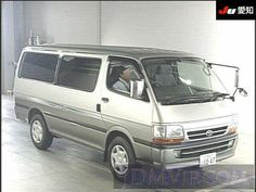 2004 TOYOTA REGIUS ACE GL_ TRH112V - http://jdmvip.com/jdmcars/2004_TOYOTA_REGIUS_ACE_GL__TRH112V-2va3mItNjSfLyjz-5056