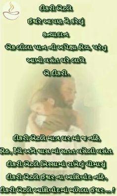 Girl Child Gujarati QuotesWedding