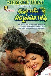 Fidaa Telugu Movie Subtitles