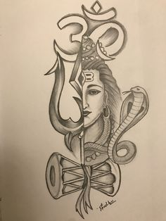 Art Discover Pencil sketch of Lord Shiva Art Drawings Sketches Simple, Dark Art Drawings, Girl Drawing Sketches, Pencil Art Drawings, Pencil Sketching, Realistic Drawings, Drawing Tips, Pencil Sketch Art, Lord Shiva Sketch