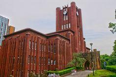 安田講堂(東京大学)