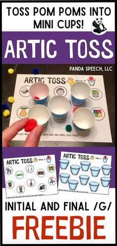 FREE and FUN! Articulation Game for initial and final /g/