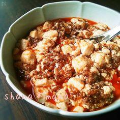 おかわりが止まらない!!我が家の絶品麻婆豆腐♪ Tofu Recipes, Cookbook Recipes, Vegetable Recipes, Asian Recipes, Cooking Recipes, Healthy Recipes, Ethnic Recipes, Ramen, China Food