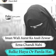 Hassanツ😍😘 Hijab Quotes, Muslim Quotes, Urdu Quotes, Qoutes, Allah Quotes, Islamic Love Quotes, Islamic Inspirational Quotes, Muslim Images, Islamic Page