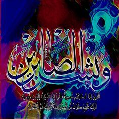 DesertRose,;,beautiful islamic calligraphy artwork,;,