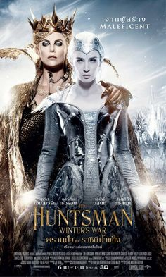 Return to the main poster page for The Huntsman