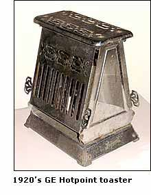 Vintage toaster just like my Grandparents had at their cottage. We had to watch it closely so the toast wouldn't burn!