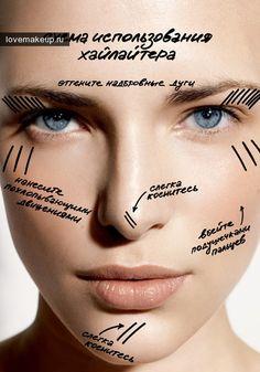 Click the link to read more about eye makeup tips and hacks Body Makeup, Contour Makeup, Eye Makeup, Hair Makeup, Makeup Revolution, Beauty Make-up, Hair Beauty, Beauty Women, Beginner Eyeshadow