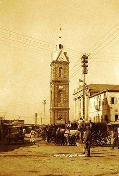 برج الساعة. يافا، فلسطين. Clock tower. Jaffa (Yafa), Palestine. Torre de reloj. Jaffa (Yafa), Palestina.